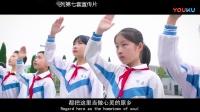 中国云朵王健身操云系列第七套宣传片