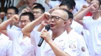 连江县中医院-2019年中国医师节《我和我的祖国》快闪活动-