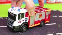 火车挖土机垃圾车警察车和火车玩具车