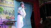 《卖油郎》叹五更 扬州市顾红霞扬剧团  著名小生 黄红光 演唱  江都发哥摄像