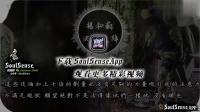 中国新说唱杨和苏《绝不投降》不屈的力量充斥现场,感染所有人