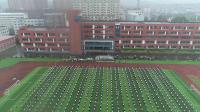 珲春市第四中学2019级新生军训+雨中会操表演航拍