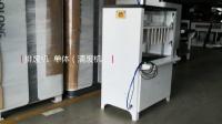 济南 青岛   排废机  单体  珍珠棉专属 厂家直销