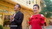 著名新疆籍歌手西尔艾力和刘若颖带来一首《祝福祖国亚克西》,用歌舞形式表达新疆人民对祖国的祝福