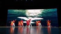 舞蹈《我爱你中国》
