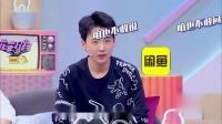 综艺:郭麒麟被问父母的爱情,没想烧饼比他还了解,蔡康永乐了!
