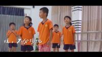2019篮球世界杯宣传片·功夫篇