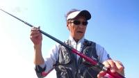 (前打) Daiwa 黑鲷の極意 倉田保夫