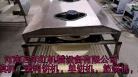 单饼机~济南多功能单饼机~圆形单饼机厂家
