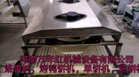 单饼机~数控圆形单饼机双张的实拍评测