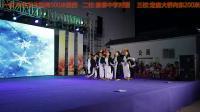临泉县智多星艺术教育2019年-中国舞小二班《冰雪奇缘》