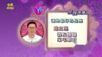 【命运好好玩】每日星座运势-2019/8/22