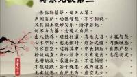 净空法师读诵无量寿经第32品寿乐无极_clip