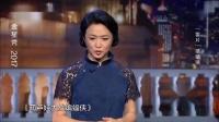 金星秀:中国雷片如雨后春笋,金星秀连篇累牍数不胜数,多如牛毛