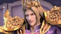 金王子要把文茜变成金之器,他对文茜施法,文茜的指甲变成了金的