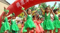彭集街道第三幼儿园舞蹈《快乐宝贝》