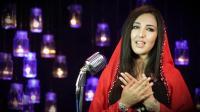 【沙皇】阿富汗女歌手Seeta Qasemi新单Deedar Askar(2019)
