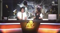 【绝地求生PUBG】 20190822_PCL夏季赛_第一周周中赛_第三天_Match6_GFY Win