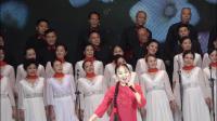 【我的祖国】群雁合唱团