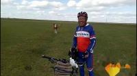 骑行在内蒙古美丽大草原