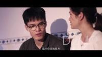 2019.8.23四航局廉洁微电影 1.0