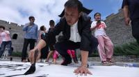"""庆祝新中国成立70周年白城市""""联通杯""""""""美丽白城·我的家""""网络宣传活动线下活动—大安站"""