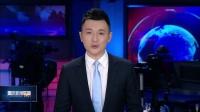 重庆卫视《重庆新闻联播》2019年3月1日(台标变换)(改版第一期)
