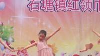 2019年红领巾幼儿园六一会演-卡路里