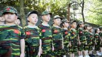 金华市原点·润禾幼儿园两天一夜军训体验活动