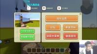 【黑曳】迷你世界自动收豆机教程