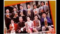 浮生六劫1980片头曲:浮生六劫  叶振棠