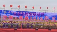 蒙古舞蹈:来到草原爱上云2019:08:24摄影剪辑编辑制作:老兵郭延斌