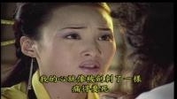 白髮魔女 第 03 集