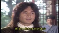白髮魔女 第 04 集