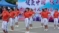 慈文-三面船镇舞动青春舞蹈队(天籁之爱)
