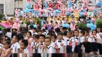 刘轩畅在独山第三幼儿园2019年毕业典礼上的讲话