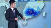 """11号台风""""白鹿""""影响,即将正面登陆广东"""