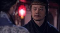 包青天之开封奇案 03