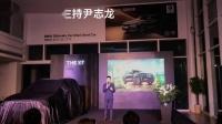 宝马BMW X7 发布会 主持尹志龙