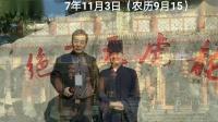 易洪永老师2017年11月3日成为龙虎山天师府弟子仪式