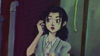暗芝居第七季-07