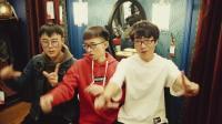【火箭少女MV翻拍】男版《卡路里》 有没有被小哥哥们撩到? - 《卡路里》男声版MV