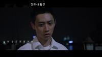 田馥甄《不晚》(电影《深夜食堂》主题曲)