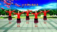 龙门红叶广场舞-火火的歌谣-中三步-编舞-曾红艳