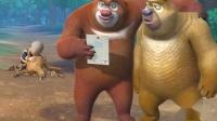四川方言熊出没:熊大帮光头强圆梦,让光头强飞上蓝天?笑喷了!