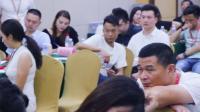 彭智瑋受邀出席5G短視頻品牌推動暨企業獲客變現會