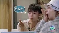 中餐厅 第3季:黄晓明又发飙大厨黑脸走人,杨紫王俊凯吓懵