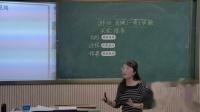 部編版三年級語文《我做了一項小實驗》習作公開課視頻