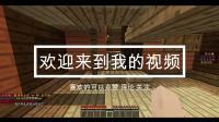 [搞事的siboyan2333]  游侠1.12海战 菜的真实[下]
