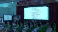 部編版三年級語文《池子與河流》教研示范課教學視頻